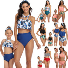 Rubylong Ruffles Bikini 2020 Women Sexy Vintage Swimsuit Brazilian High Waist Bikini Set Retro Swimwear Hot Push Up Bathing Suit(China)