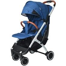 YOYAplus 4 переносные легкие коляски обновленная версия складной дизайн один ключ складные и раскладные четыре колеса коляска
