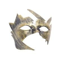 PHot Sale New Retro Men Halloween Burnished Antique Silver Gold Venetian Mardi Gras Masquerade Party Ball Mask CM