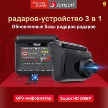 Junsun L10 Видеорегистратор с радар-детектором Комбо-устройство 3 в 1 запись видео 2304×1296 при 30 к/с Видеорегистратор радар-детектор и GPS-информатор