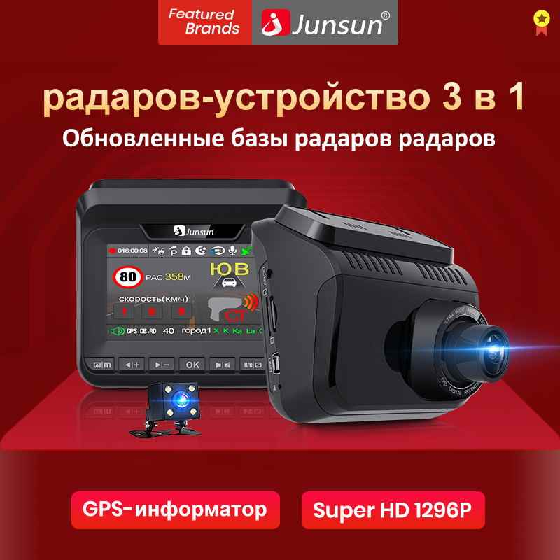 Junsun L10 araba dvr'ı kamera 3 in 1 Video kaydedici GPS Full HD 2304 × 1296 P/1080 P Radar dedektörü DashCam LDWS Antiradar tripodlar