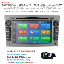 Ips dsp 4g 64g hizpo 2 דין מולטימדיה לרכב נגן אנדרואיד DVD לרכב GPS עבור אסטרה המריבה Zafira corsa ווקסהול Antara vectra 2 דין