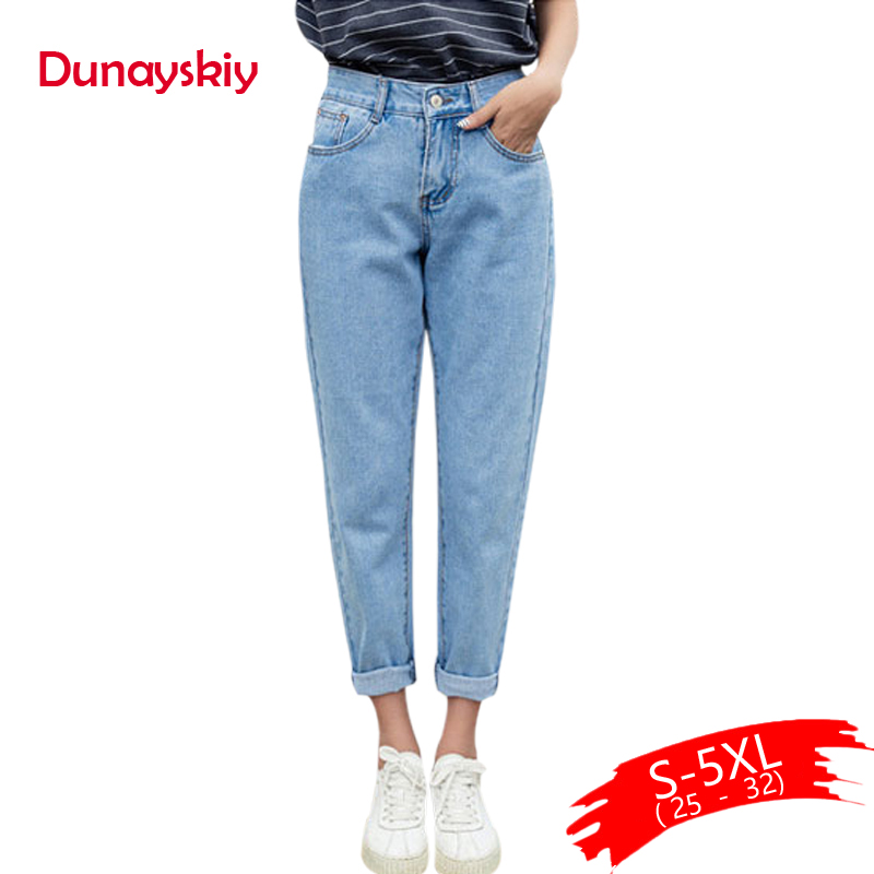 Dunayskiy Autumn Jeans Women Fashionable Blue High Waist Loose Denim Jeans Female Harem Pants Trousers Boyfriend Jeans For Women
