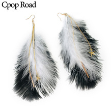 Cpop New Boho Big Long Feather Earrings for Women Star Chain Tassel Statement Fashion Jewelry Accessories Gifts