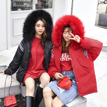 Diwish Sisters Fur Hooded Winter Jacket Women Solid Color Casual Loose Thick Parka 2019 Sweet Ladies Coat Warm Outwear