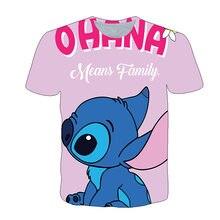 New Summer Baby Cartoon Anime 3D Printed Children's Clothing T-Shirt 4 To 14 Years Boys/Girl Fashion Kawaii Tshirt Short Sleeve