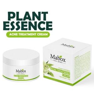 Image 4 - MABOX 20g אקנה טיפול חטט Remova אנטי אקנה קרם שליטת שמן לכווץ נקבוביות אקנה צלקת להסיר טיפוח פנים הלבנת