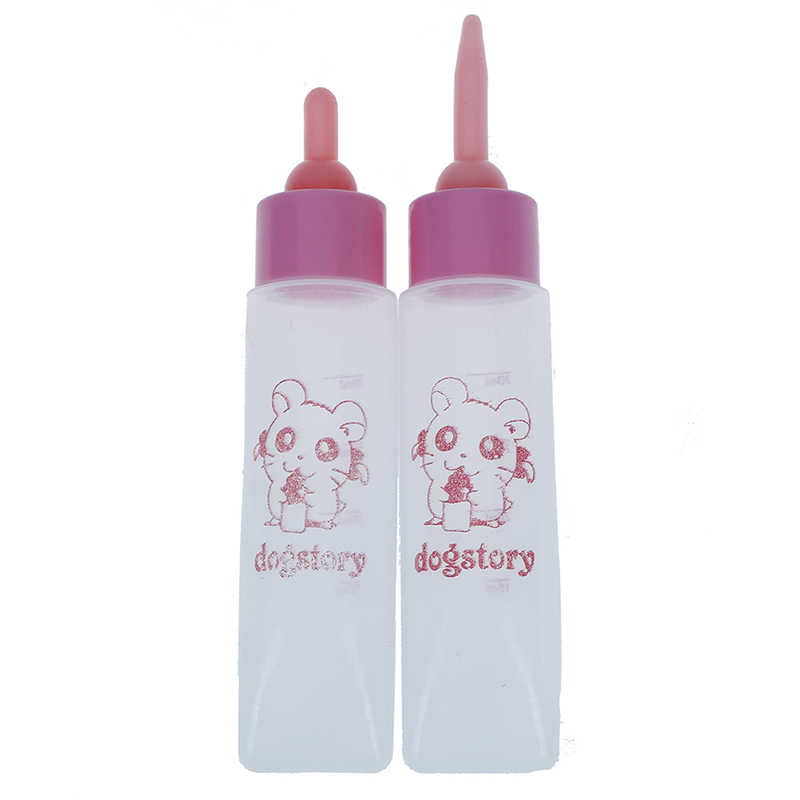 30 مللي 1 قطعة الحيوانات الأليفة زجاجة الحليب سيليكون الحلمة الحيوانات الصغيرة تغذية الهامستر القط الكلاب جرو