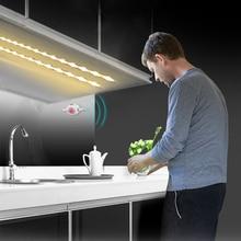 complete set 12V PIR Motion Sensor Night light 2835 SMD LED Strip under Bed Side Closet kitchen Wardrobe Stairs lighting tape