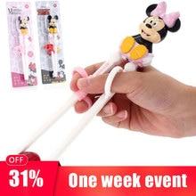 1 Pair Cartoon Children Training Chopsticks Tableware Plastic Practice 3 Steps Chinese