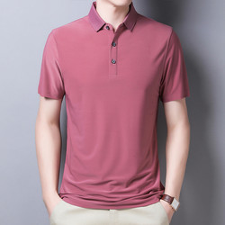 Ymwmhu New Fashion 2020 Men's Polo Shirt Cotton Short Sleeve Summer Tops Streetwear Male Polo Shirt Casual Solid Shirt Hipster