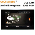 Ouchuangbo multimedia radio recorder for A7 A6 C7 2012-2018 with Android 9.0 gps navigation 8.8 inch 2GB RAM 32GB ROM