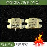 TIM1112 15 مصلحة الارصاد الجوية RF أنبوب عالية التردد أنبوب وحدة تضخيم الطاقة|المعالجات الرئيسية|   -