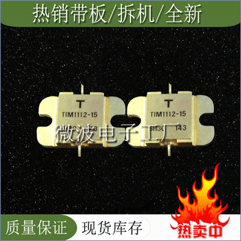 TIM1112-15 SMD RF tube High Frequency tube Power amplification module