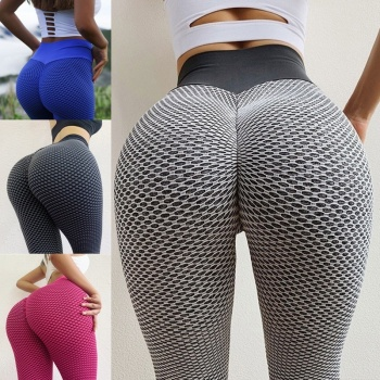 KIWI RATA Women's Ruched Butt Lifting High Waist Yoga Pants Tummy Control Stretchy Workout Leggings Textured Booty Tights 1