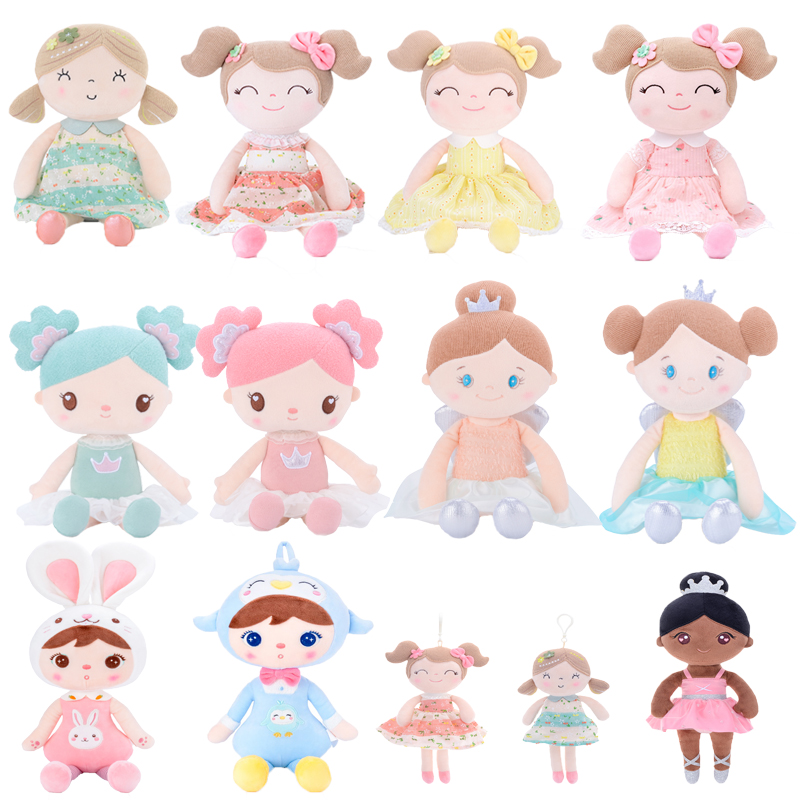 Gloveleya Plush Toys Baby Dolls Gifts Cloth Dolls Christmas Gifts Dolls Kids Rag Doll Plush Toys Kawaii