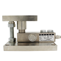 Weighing module SQB cantilever beam weighing module tank reaction kettle hopper scale load cell