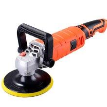 Máquina de polimento polisher carro velocidade ajustável carro elétrico polidor máquina de depilação móveis de automóveis ferramenta de polimento