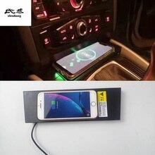자동차 전화 충전 무선