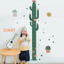 Креативная Настенная Наклейка с измерителем роста кактуса для