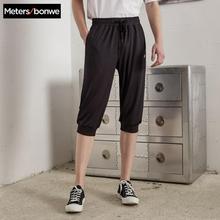Metersbonwe Men Handsome Sport Pants 2020 Summer New Jogging Pants Fashion