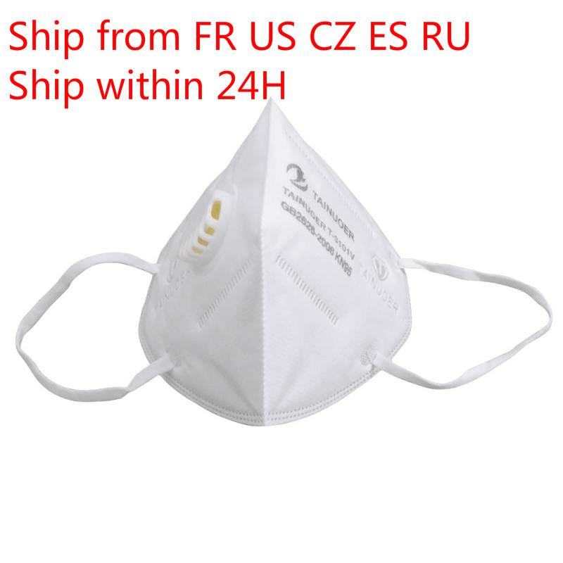95% FFP2 1/5/10 PC Non-woven PM2.5 Black Mouth Mask Anti Dust Mask Filter Wind Proof Mouth-muffle Dust Proof Dust Face Mask