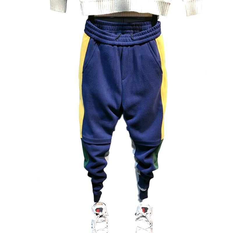 2020 Men Trend Men's Color Block Sweatpants Stretch Beam Pants  Contrast Color Pants Fashion Patchwork