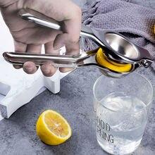 Нержавеющая сталь соковыжималка для цитрусовых Апельсиновая