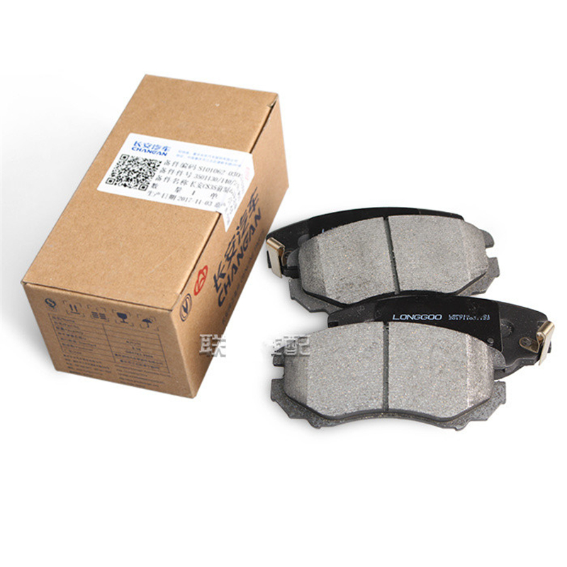 Vauxhall Vivaro 01/>/> Front and Rear Brake Pads NEXT DAY DELIVERY