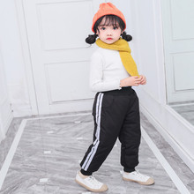 Fashion Winter Thicken Striped Baby Girls Boys Long White Duck Down Pants Warm Kids Trousers Children Outfits For 90-150cm