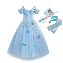 Princess Halloween Costumes For Girls Marvelous Deluxe Cinderella Cosplay Dress up Kids Birthday Party Carnival Ball Gowns