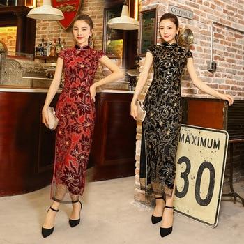 Chinese Style Retro Stand Collar Lace Sequin Banquet Long Dress 2020 Spring Fashion Print Sexy High Split Hem Elegant Cheongsa