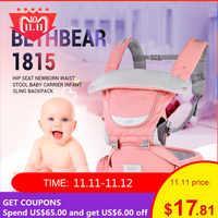 2019 nouveau Bethbear 0-36 mois porte-bébé 3 en 1 siège de hanche réglable nouveau-né taille tabouret porte-bébé infantile fronde sac à dos