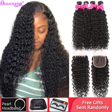 Braziliaanse Water Wave Bundels Met Sluiting 100% Human Hair Bundels Met Sluiting Remy Haar 3/4 Bundels Met Sluiting Shuangya Haar