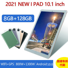 Hot-selling 10-inch Tablet PC, Octa Core, Dual Card, Android System, Source Manufacturers Spot Wholesale