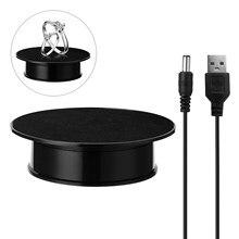 Plato giratorio eléctrico rotatorio de 360 grados, mesa giratoria de exhibición, soporte para Grabación de Vídeo, exhibición de joyería, plato giratorio