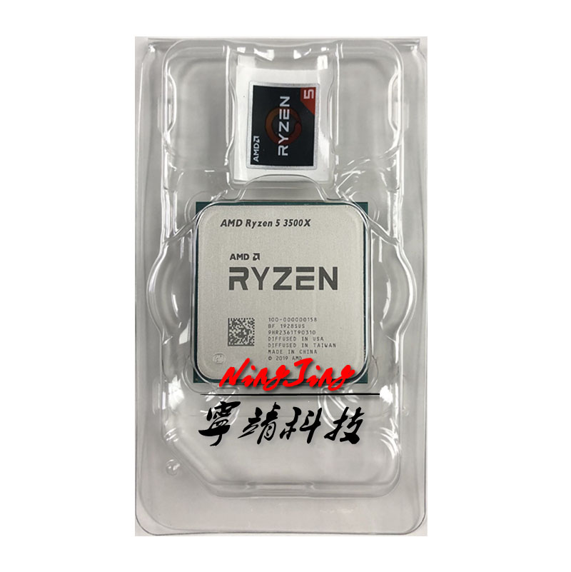 6 ядерный Процессор AMD Ryzen 5 3500X R5 3500X 3,6 GHz с шестигранной резьбой 7NM 65W L3 = 32M 100 000000158 Socket AM4 New, но без вентилятора        АлиЭкспресс