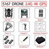 2.4g 4k GPS 3B