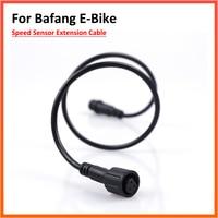 Bicicleta elétrica 16/24 Polegada cabo de extensão de velocidade para bafang sensor de velocidade sendor e bike mid drive cabo de extensão do freio do motor Acessórios para bicicleta elétrica     -