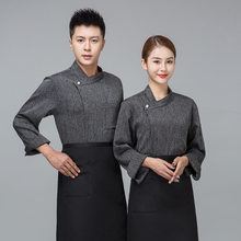Work Clothes Men's Long Sleeve Autumn And Winter Clothes Hotel Bakery Shop Western Point Baker's Dessert Shop Clothing