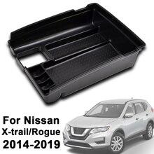 Center Console Organizer Tray Armrest Storage Box Case Bin For Nissan Rogue X Trail T32 2013 2014 2015 2016 2017 2018 2019 2020