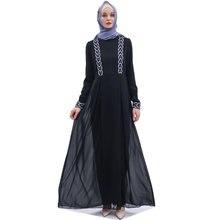 Новое кружевное платье с вышивкой длинная юбка абайя шифоновая