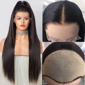 Fake Scalp Wig 13x6 Lace Front Invisible Knot Wig Bleached Knots Pre Plucked Lace Front Human Hair Wig Peruvian Remy Aimoonsa - DISCOUNT ITEM  44% OFF All Category