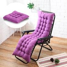 Cojín de Color liso suave silla cómoda para oficina cojines de asiento silla reclinable cojín largo Varios tamaños disponibles