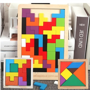 Seven-piece puzzle and Tetris puzzle for children