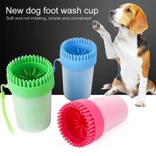 Чашка для чистки лап домашних животных с мягкой силиконовой щеткой для кошек, щенков, собак, чашка для чистки силикагеля
