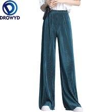 Зеленые Стрейчевые широкие брюки женские модные офисные плиссированные