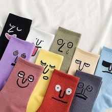Модные детские носки унисекс с рисунком кота арт забавные выражения