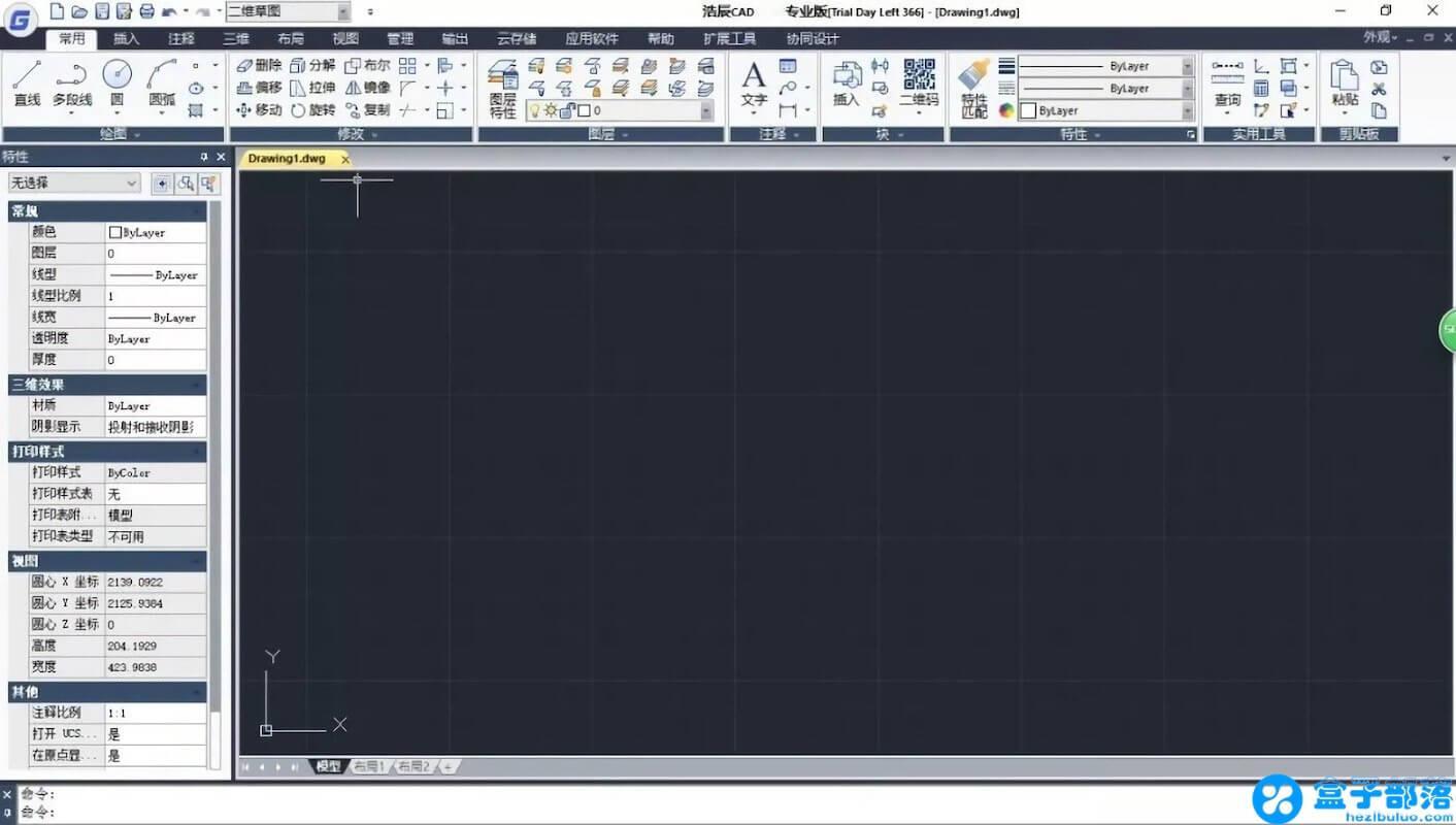 浩辰CAD建筑 2019 专业的CAD建筑图纸绘制软件