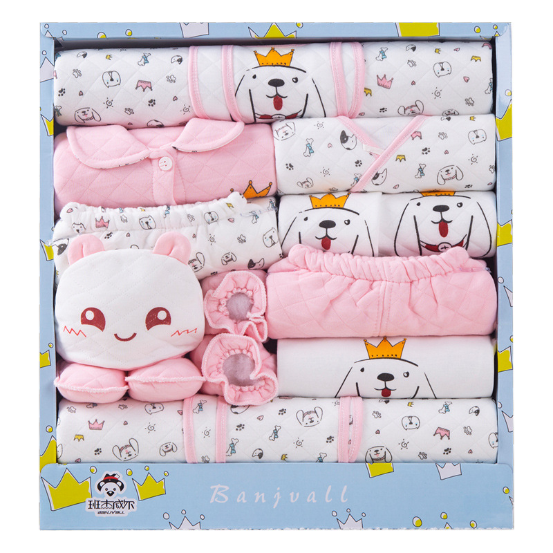 Newborns Gift Set Clothes For Babies Pure Cotton Spring, Autumn And Winter 0-3 Month 6 Primary Newborn Baby Supplies